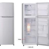 LG냉장고 237L